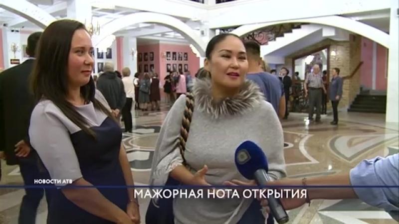 Владимир Спиваков открыл 80 юбилейный сезон Бурятской филармонии