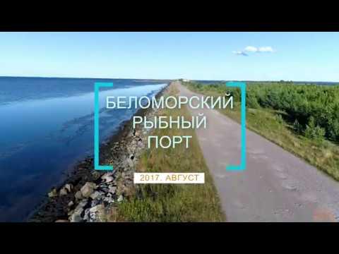 Летаю на Беломорским рыбным портом 2017 август 4k video