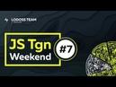 JS Tgn Weekend 7 | Опыт разработки на React-Native.