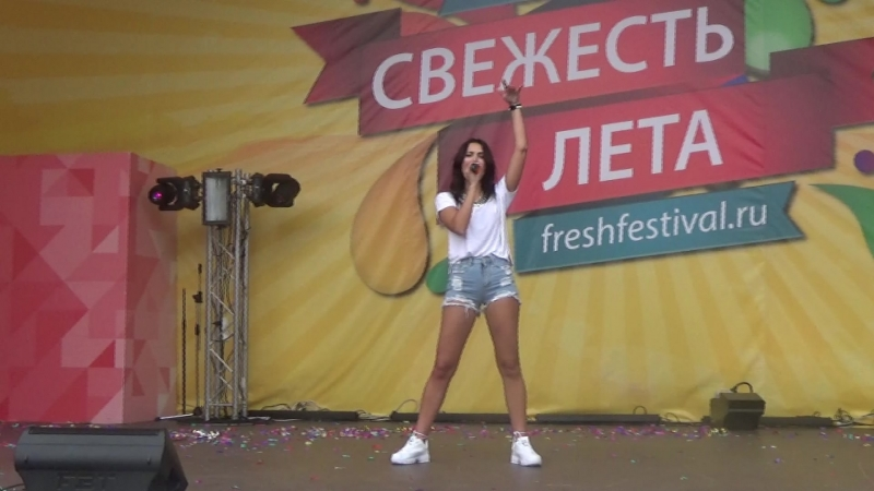 Mairi(ФестивальСвежестьЛета,ЕкатериненскийПарк,21.7.18)