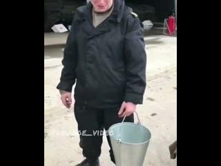 Ведро клиренса)))