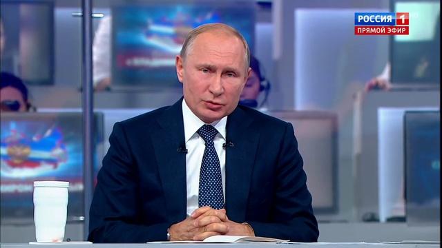 Новости на Россия 24 • Президент соберет Госсовет по ситуации с зарплатами бюджетников