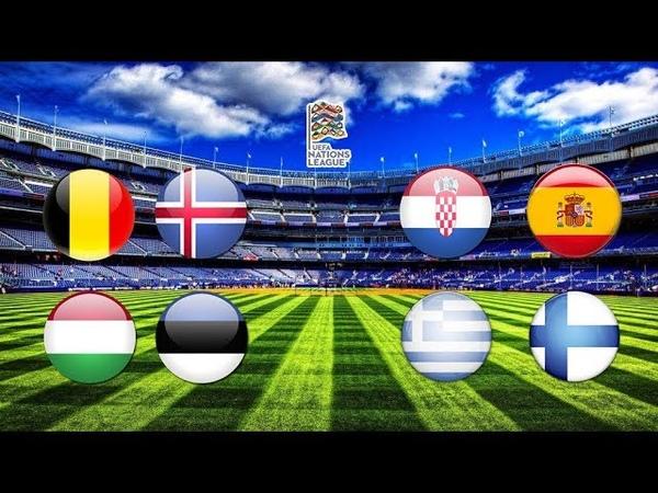 Экспресс кеф 4,3 Лига Наций