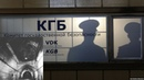КГБ проводило запрещенные Опыты по телепортации и перемещении во времени