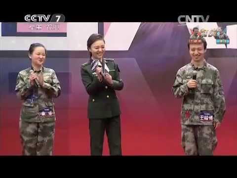 谁是战士星 走进南京军区司令部 五 军营大舞台20150718