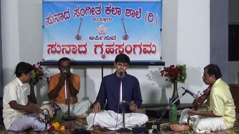 GANGADHEESHWARAM rendered by Master.Shreehari @ Sunada Gruhasangama.
