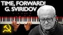 G. Sviridov - Time, Forward!   Piano Tutorial (100,000 special)