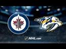 НХЛ - регулярный чемпионат. Нэшвилл Предаторз - Виннипег Джетс - 3:1 (3:0, 0:0, 0:1)