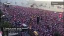 В Турции на митинг против Эрдогана вышло 2,5 миллиона человек