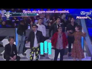 Mania 01 Я вижу твой голос 5 I Can See Your Voice 5_9499.mp4