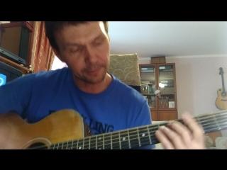 Alex Sivkov - Агент 001 (acoustic vers)