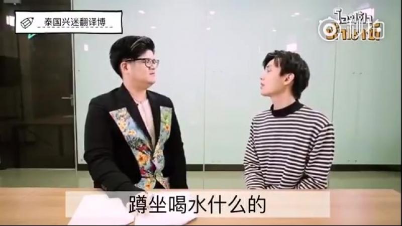 [VIDEO] Lay @ Huang Shuhao/Mark Vachara Interview 1/2
