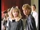 Возвращение в Салем. США 1987 г. часть 1.