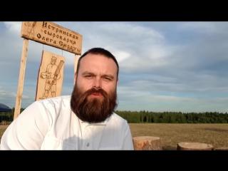 Олег Барсуков благодарность Олегу Сироте.mp4