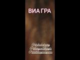 ВИА ГРА в утреннем шоу Русские Перцы, 08.10.18