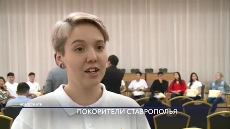 Студенты из Бурятии успешно выступили на всероссийской Студвесне