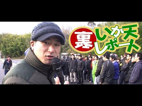 Drift Tengoku VOL.74 — いか天裏レポート by 坂東マサ