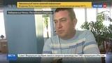 Новости на Россия 24 В Челнах выясняют, как дети из ансамбля