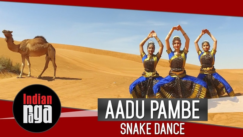 Aadu Pambe Snake Dance Latest Bharatanatyam Best of Indian Classical Dance