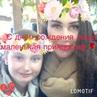 Marina_shengelia_tm video