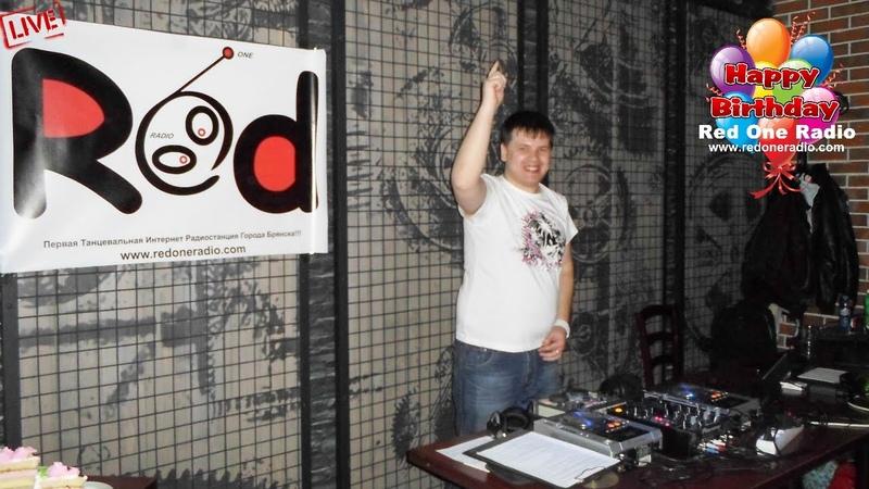 Double Deeyays (LIVE Red One Radio 5 лет в Эфире)