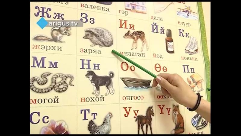 Хотят ли улан удэнцы изучать бурятский язык
