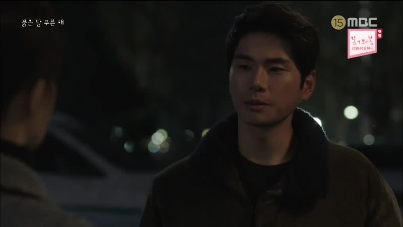 MBC 수목미니시리즈 [붉은 달 푸른 해] 31-32회 (수) 2019-01-16