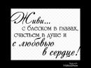 БРАТИШКА С ДНЁМ РОЖДЕНИЯ 💋💋💋