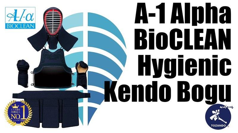 Kendo Kyoshi Takahiro Hayashi Talks About A-1 Alpha BioCLEAN Kendo Bogu - Tozando Inside News Digest