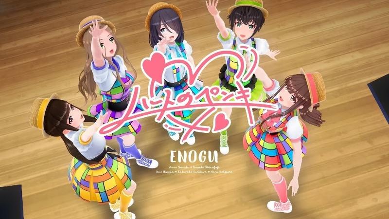 Enogu - Heard No Penki [MV -original song-]