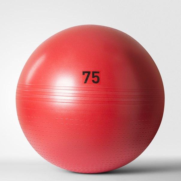 Гимнастический мяч Bold Orange (75 см)