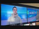 Игорь Ермаков ведёт новости на телеканале БСТ