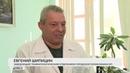 Специальный репортаж Омск в клещах