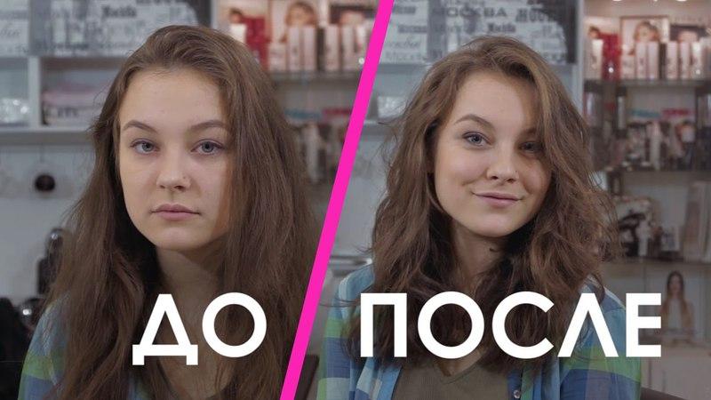 Как стричь каскад правильно Женская стрижка Стрижка со слоями Андрей Волков