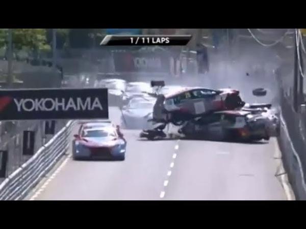 WTCR 2018 - Portugal (Vila Real) - Race 1 - Start Crash
