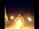 Огненные стафы
