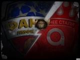 ELIGA 1 ЛИГА 2 ТУР Фанат - А групп (1 тайм)