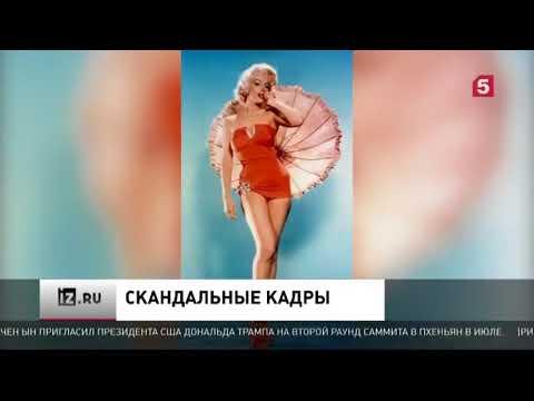 Российские учительницы оголились в поддержку уволенной коллеги из Омска 12 06 18