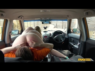 FakeDrivingSchool - Satine Spark - Ex learners arse spanked red raw [New Porn 2018]