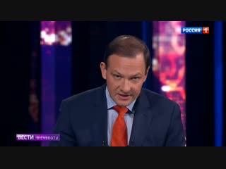 Вести в субботу с Сергеем Брилевым ( 01.12.2018 )