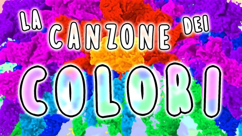 La Canzone Dei Colori Canzoni per bambini
