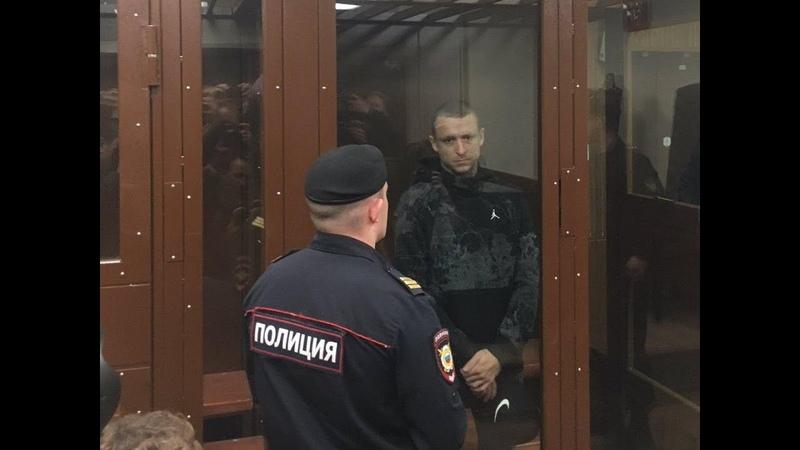 Речь Павла Мамаева на судебном заседании.