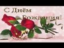 С днем рождения,Айсылу