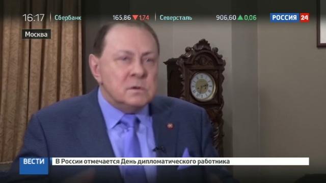 Новости на Россия 24 • Директор Ленкома Варшавер отрицает нарушение правил движения