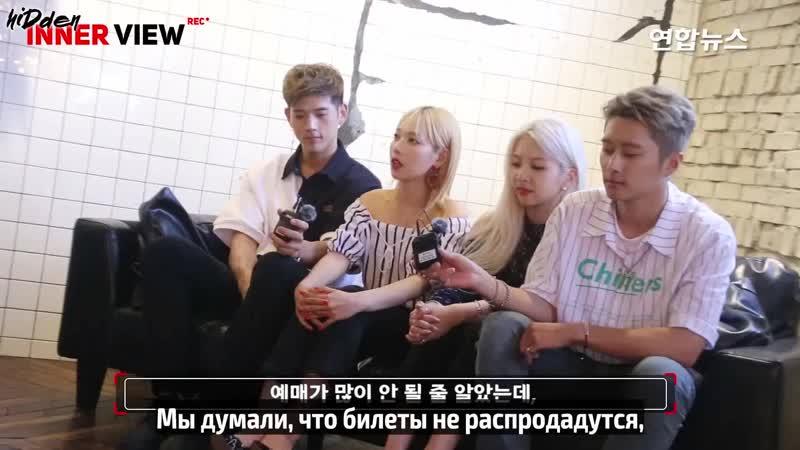 180725 Интервью KARD для InnerView Мы пытаемся проложить свой собственный путь в Корее @ TongTongTV