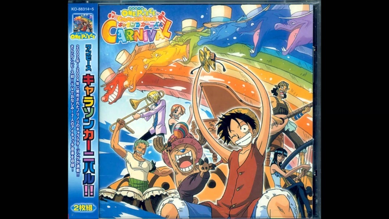 To Be Called The Worlds Greatest Man (One Piece Character Song Carnival CD 1)