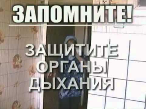 03.04.2014 Социальный ролик МЧС Пожар в квартире