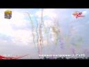 Салюты, пиротехника и фейерверки в Саранске РС355 Батарея салютов Хорошее настроение