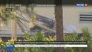Новости на Россия 24 • Легкомоторный самолет врезался в дом во Флориде