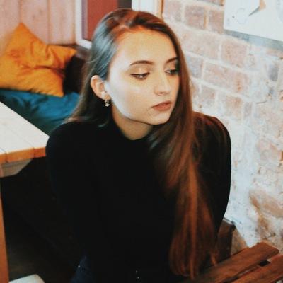 Саша Онина